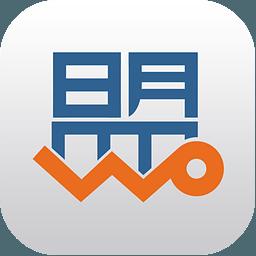 中国联通沃联盟客户端(官方版)