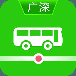 巴士到哪了