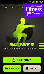 下蹲教练 - Squats Workout截图5
