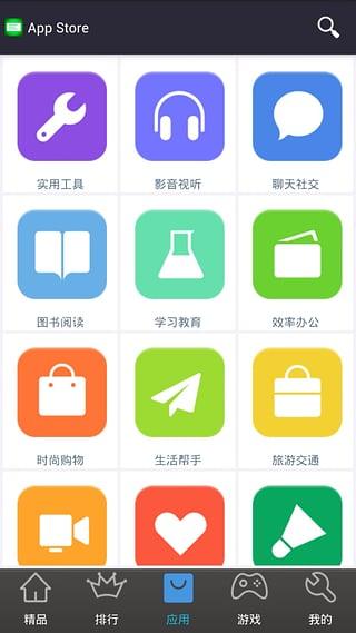 App Store截图1