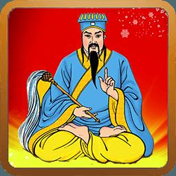 黄大仙算命占卜