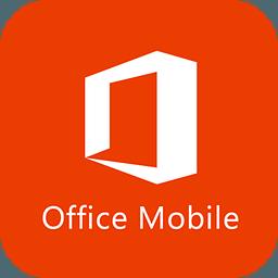 微软Office Mobile