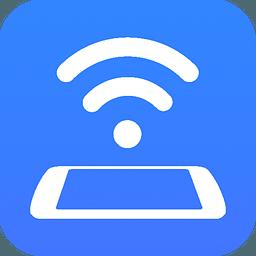 WIFI密码查看器管家伴侣