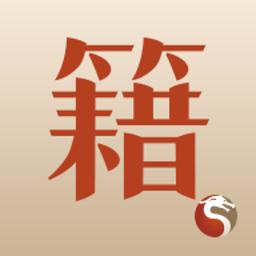 中医古籍LOGO