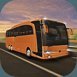 模拟人生之长途巴士