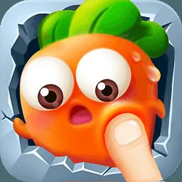 超级萝卜保卫战2