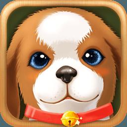 心动小狗:伙伴LOGO