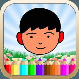 儿童涂涂乐游戏LOGO