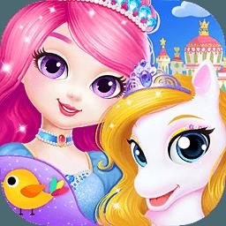 公主宠物城堡:皇家小马