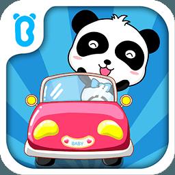 熊猫卡丁车-宝宝巴士