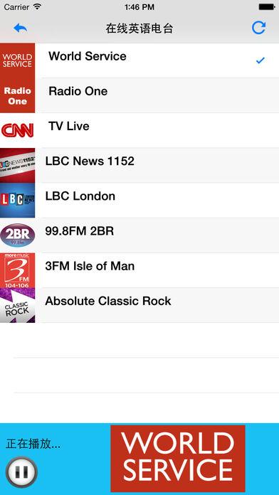 听新闻学英语iPad版截图5