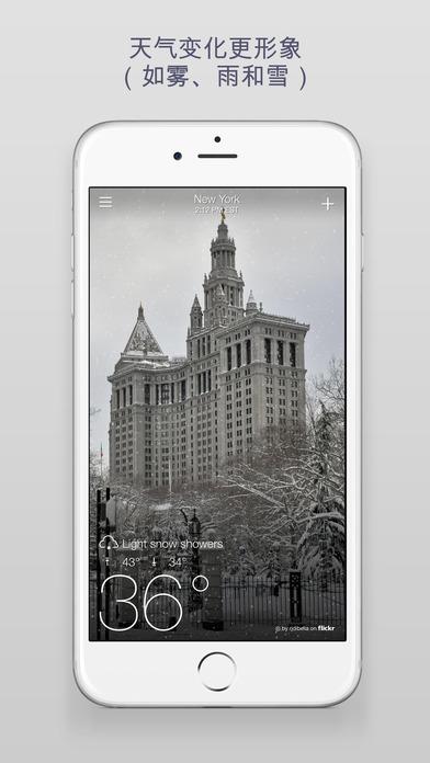 雅虎天气iPad版截图2