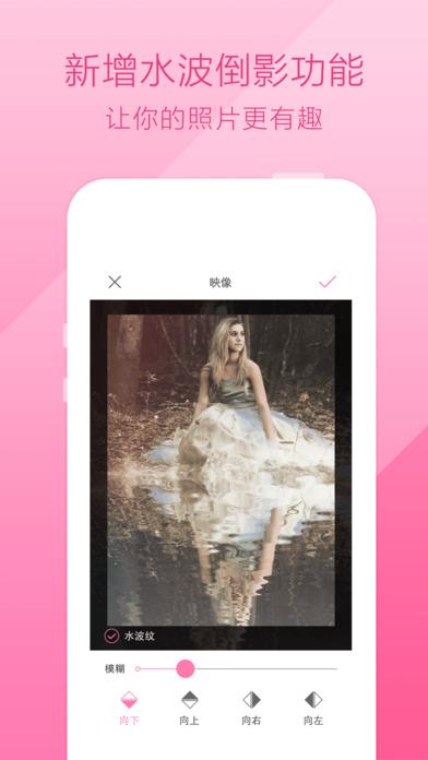 百度魔图iPad版