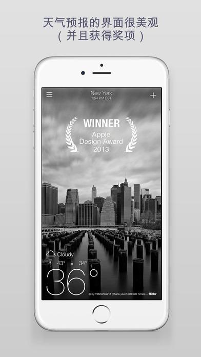 雅虎天气iPad版截图1