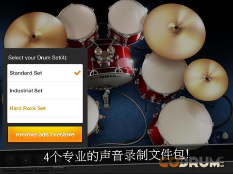 开始吧!架子鼓iPad版