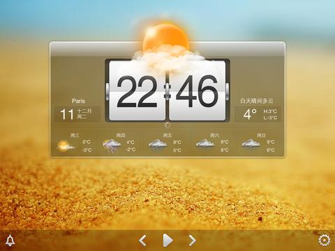 桌面天气iPad版截图5