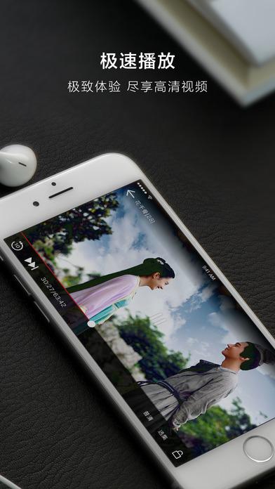 高清影视iPad版截图5
