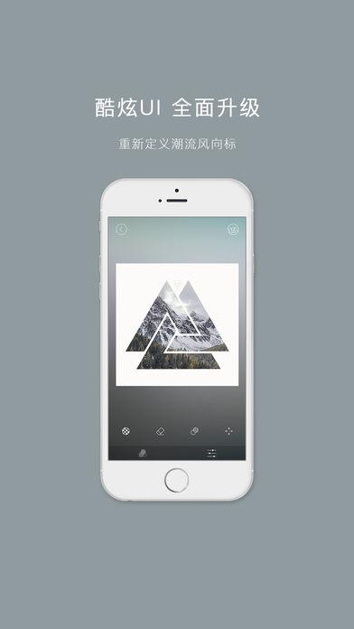 图片合成器iPad版