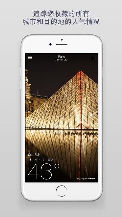 雅虎天气iPad版截图5