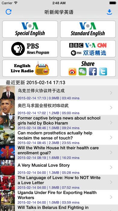 听新闻学英语iPad版截图1