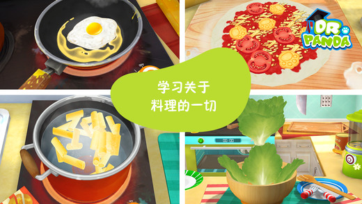熊猫餐厅iPad版截图2