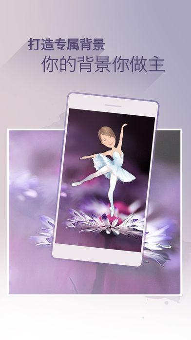 魔漫相机iPad版截图3