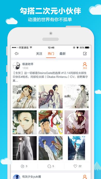 布丁动画iPad版截图4