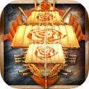 大航海iPad版