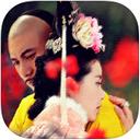 若曦传for步步惊心iPad版