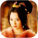 隋宫云烟iPad版