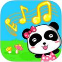 宝宝童谣iPad版