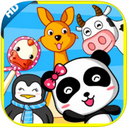 动物乐园iPad版