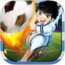 足球小将iPad版