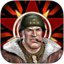 红警坦克世界iPad版