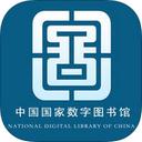 国家数字图书馆iPad版