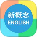 新概念英语大全iPad版LOGO
