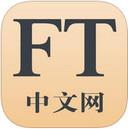 FT中文网iPad版