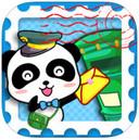 小小邮局iPad版