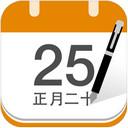 中华万年历iPad版