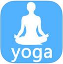 瑜伽iPad版