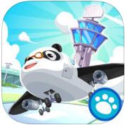 Dr.Panda机场iPad版