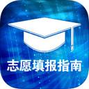 高考志愿报考指南iPad版
