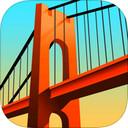 桥梁构造者ipad版