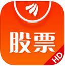 东方财富通iPad版