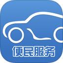 武汉交警iPad版