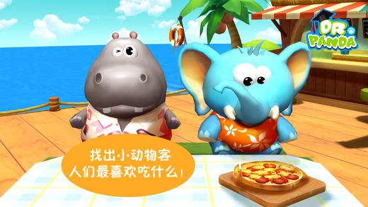熊猫餐厅iPad版截图3
