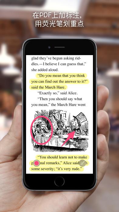 印象笔记圈点iPad版截图4