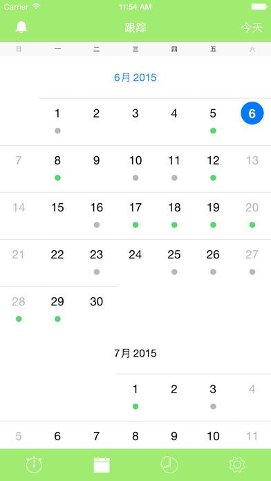 7分钟锻炼法iPad版截图3