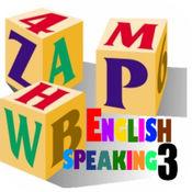 英语对话 3 - 英语四级听力  英语口语对话