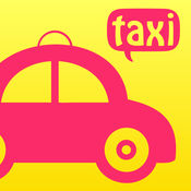 我要打车(专业版) - 随时随地,即刻找到一辆出租车